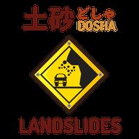 landslideicon.png