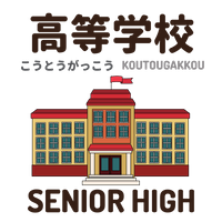 seniorhigh.png